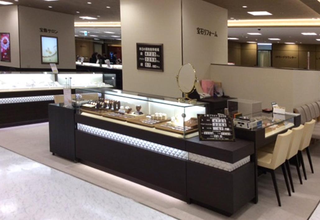 小田急百貨店町田店4階宝飾売場|宝石リフォームコーナー