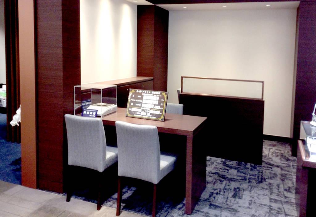 天満屋岡山本店3階宝飾サロン|金・地金買取コーナー